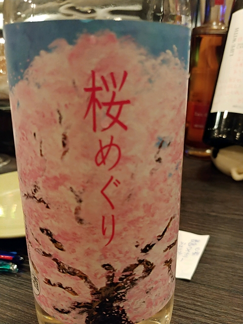鎌倉酒販協同組合 桜めぐり