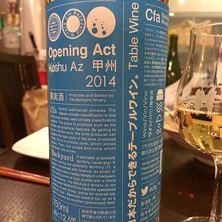 Opening Act Koshu Az
