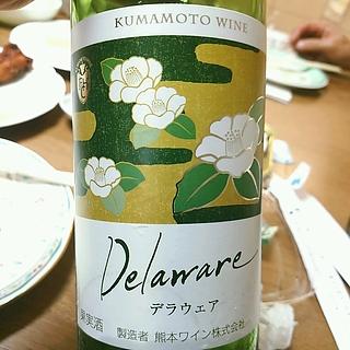 熊本ワイン Delaware