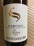 サンシルヴェストロ バローロ・パトレス(2014)