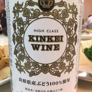 Kinkei Wine High Class 白 甘口