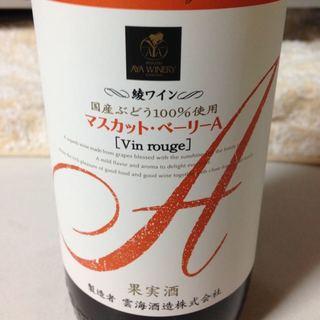 綾ワイン マスカット・ベーリーA