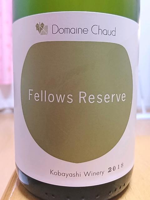Dom. Chaud Fellows Reserve Blanc