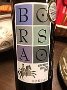 ボルサオ クラシコ ブランコ