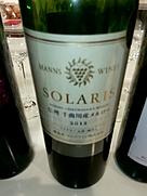 マンズワイン Solaris 信州 千曲川産メルロー(2015)