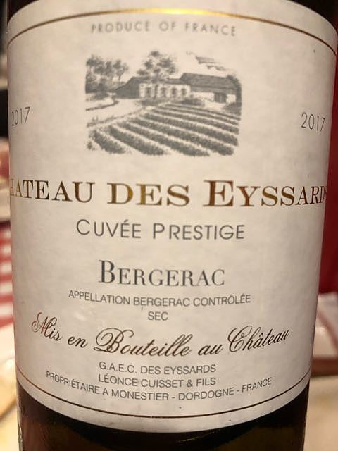Ch. des Eyssards Bergerac Sec Cuvée Prestige(シャトー・デ・ゼサール ベルジュラック セック キュヴェ・プレスティージュ)