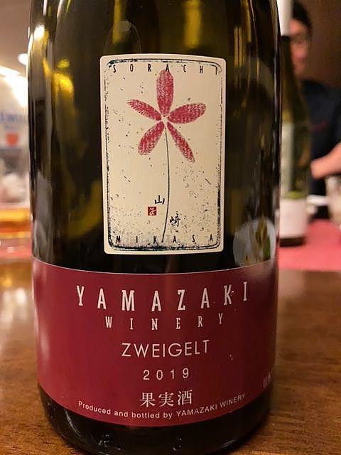Yamazaki Winery Zweigert