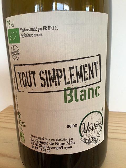 La Grange de Noue Méa Tout Simplement Blanc(トゥー・サンプルマン ブラン)