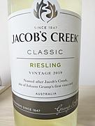 ジェイコブス・クリーク クラシック リースリング(2018)