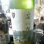 安心院ワイン 白 Reserve
