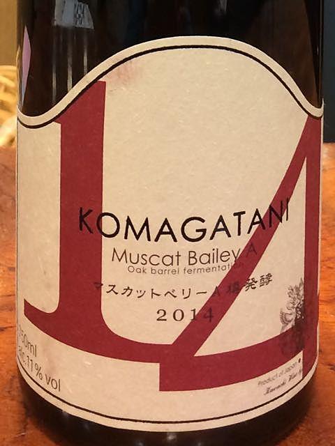 河内ワイン Komagatani マスカットベリーA樽発酵