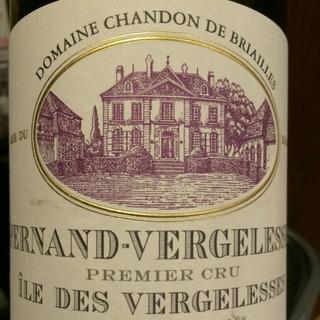 Dom. Chandon de Briailles Pern...