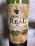 ベンタ・レアル グラン・レゼルヴァ(2007)