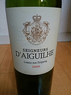 Seigneurs d'Aiguilhe(セニョール・デギュイユ)