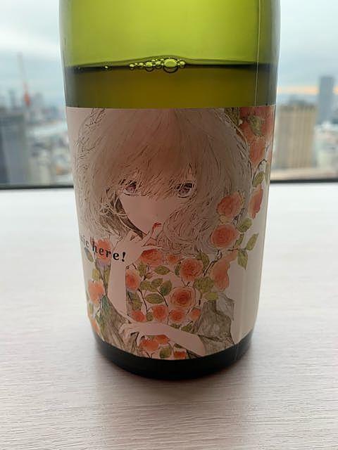 写真(ワイン) by 麿