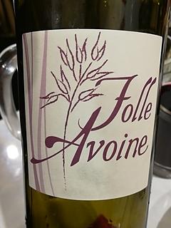 Folle Avoine Rouge(フォル・アヴォアンヌ ルージュ)