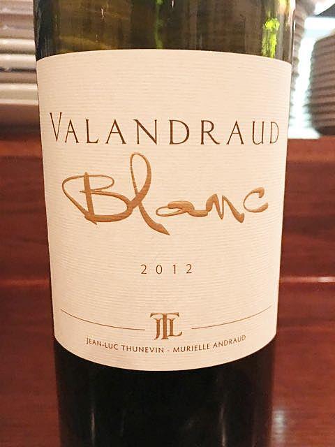 Valandraud Blanc(ヴァランドロー ブラン)