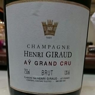 Henri Giraud François Hémart Aÿ Grand Cru Brut(アンリ・ジロー フランソワ・エマール アイ グラン・クリュ ブリュット)