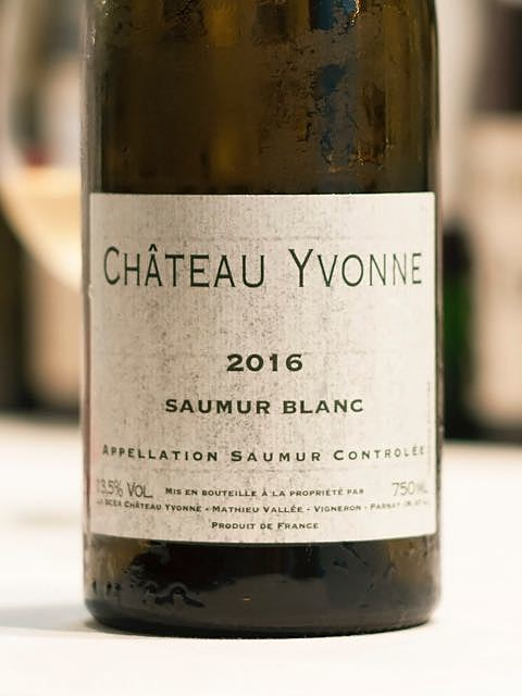 Ch. Yvonne Saumur Blanc(シャトー・イヴォンヌ ソーミュール・ブラン)