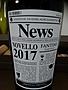 ファンティーニ ノヴェッロ ニュース(2017)