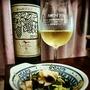 安心院ワイン イモリ谷 Chardonnay(2011)