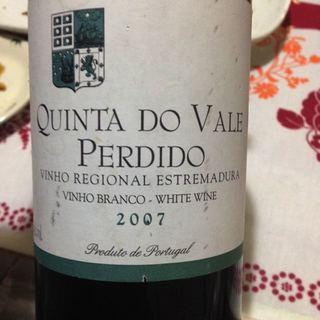 Quinta do Vale Perdido(キンタ・ド・バレ ペルティド)