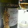 Dom. du Bollenberg Clos Sainte Apolline Pinot Gris Sélection Grains Nobles(2007)