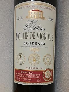 Ch. Moulin de Vignolle Rouge(シャトー・ムーラン・ド・ヴィニョル ルージュ)