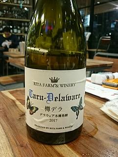 Rita Farm & Winery Taru Delaware 樽デラ 木樽発酵(リタ・ファーム&ワイナリー)