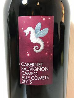 Campo alle Comete Cabernet Sauvignon(カンポ・アッレ・コメーテ カベルネ・ソーヴィニヨン)