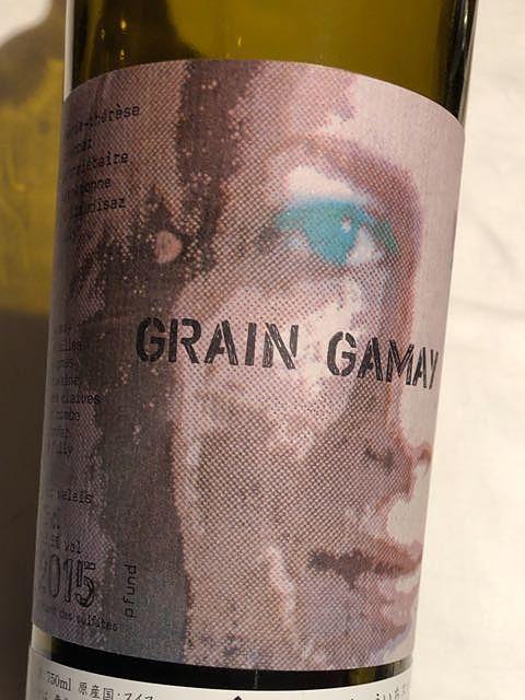 Grain Gamay
