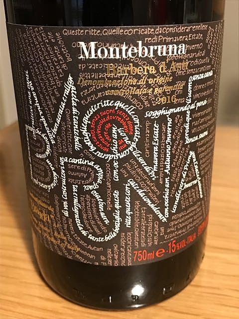 Braida Montebruna Barbera d'Asti(ブライダ モンテブルーナ バルベーラ・ダスティ)