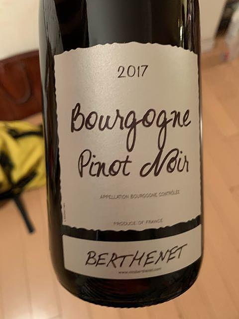 Berthenet Bourgogne Pinot Noir(ベルトネ ブルゴーニュ ピノ・ノワール)