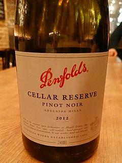Penfolds Cellar Reserve Pinot Noir