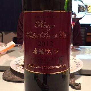 金渓ワイン Kinkei Pinot Noir Rouge