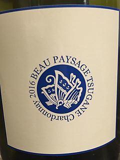 Beau Paysage Tsugane Chardonnay