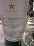 Grande Polaire 長野 Chardonnay(2016)