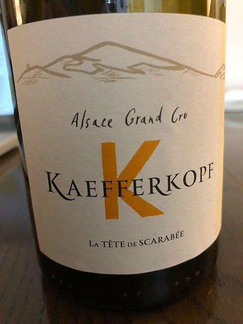 Binner Kaefferkopf La Téte de Scarabée Qui Gazouille(ビネール ケフェルコフ ラ・テット・ド・スカラベ キ・ガズイユ)