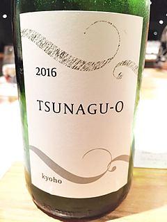 Tsunagu O Kyoho