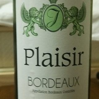 Plaisir Bordeaux Blanc(プレジール ボルドー ブラン)