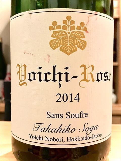Dom. Takahiko Yoichi Rose Sans Soufre