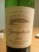 フラノ・ワイン ツヴァイゲルトレーベ(2013)