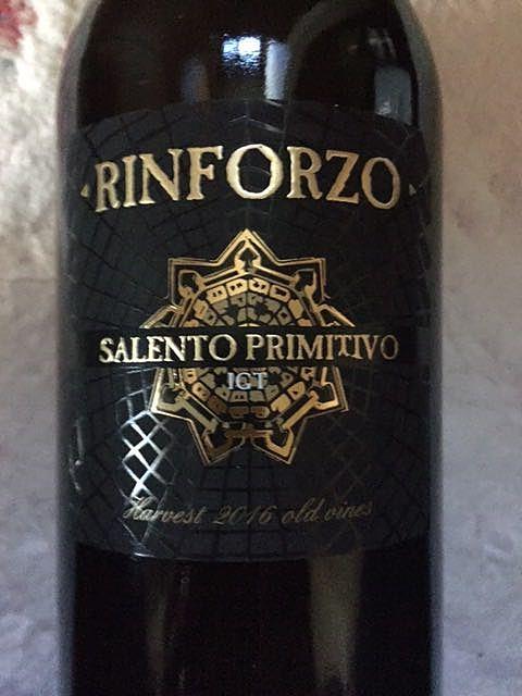 Rinforzo Salento Primitivo(リンフォルツォ サレント・プリミティーヴォ)