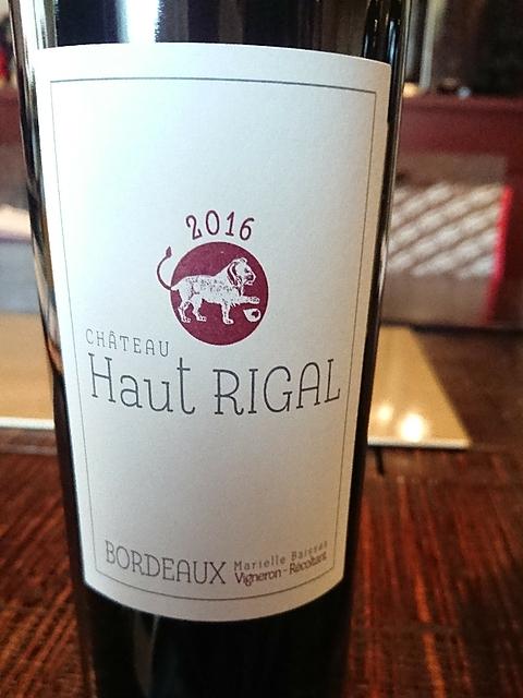 Ch. Haut Rigal Rouge(シャトー・オー・リガール ルージュ)