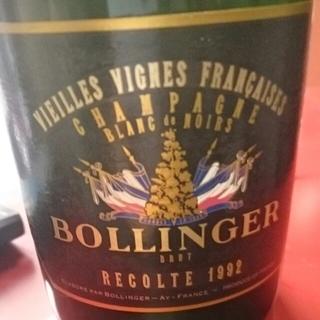 Bollinger Vieilles Vignes Francaises(ボランジェ ヴィエイユ・ヴィーニュ フランセーズ)
