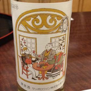 Sapporo Wine Polaire 白