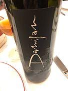 ダミヤン カプリャ セレツィオーネ(2005)
