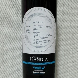 Vicente Gandia Whatever It Takes Monastrell Artwork Donated by Hidetoshi Nakata