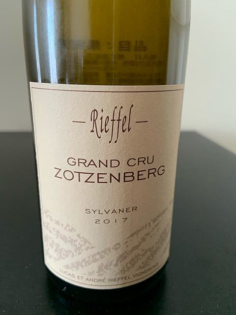 Rieffel Grand Cru Zotzenberg Sylvaner(リーフェル グラン・クリュ ゾッツェンベルク シルヴァネール)