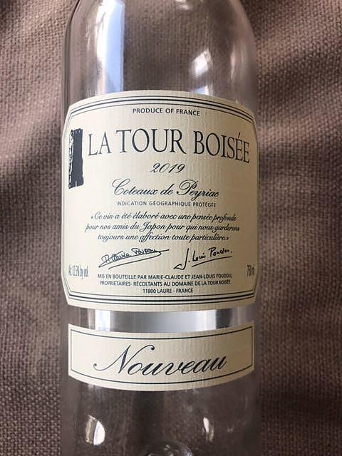 La Tour Boisée Coteaux de Peyriac Nouveau Rouge(ラ・トゥール・ボワゼ コトー・ド・ペイリアック ヌーボー ルージュ)